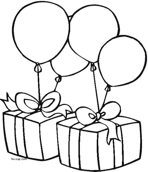 517x600 Birthday Cakes Luxury Birthday Cake Clipart Black And White Fr