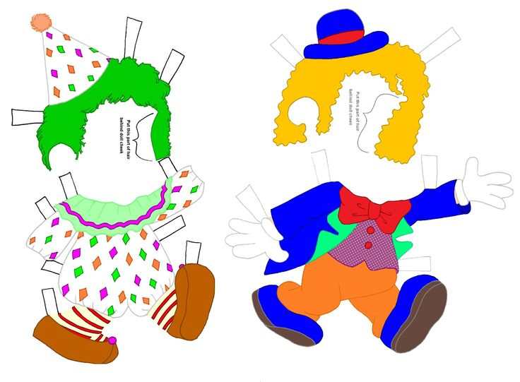 Free Carnival Clipart