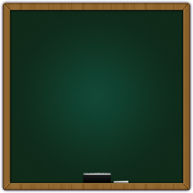 618x618 Free Chalkboard Clip Art Graphics Clipartix