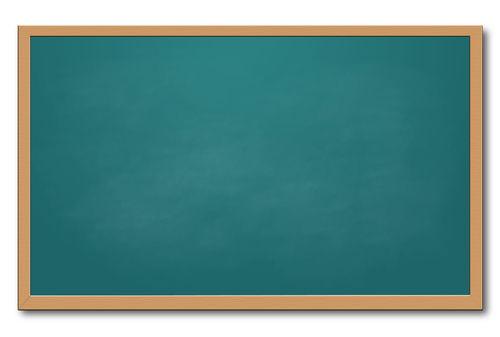 500x337 Free Chalkboard Clipart Public Domain Clip Art 2