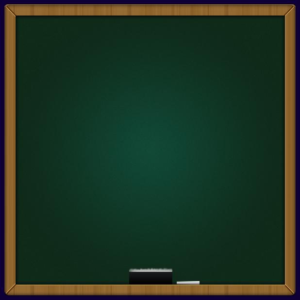 618x618 Free Chalkboard Clipart Image