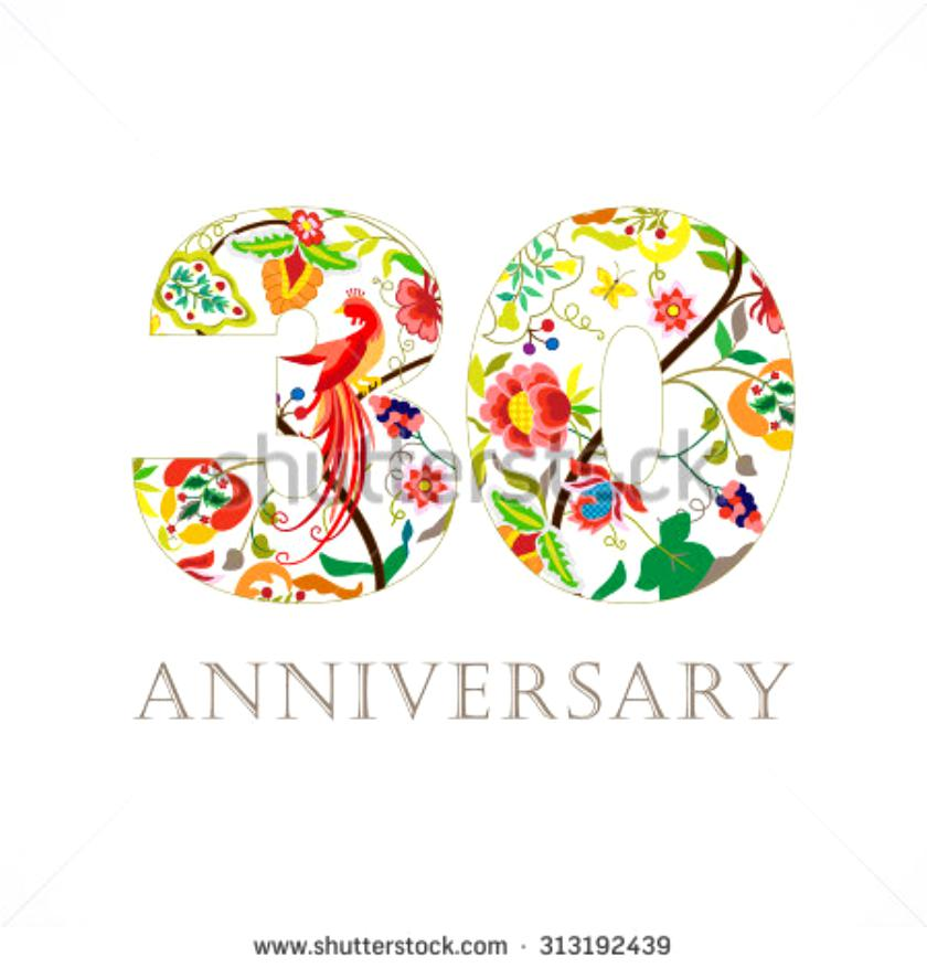 840x877 25th Wedding Anniversary Clip Art Free The Art Evangelist