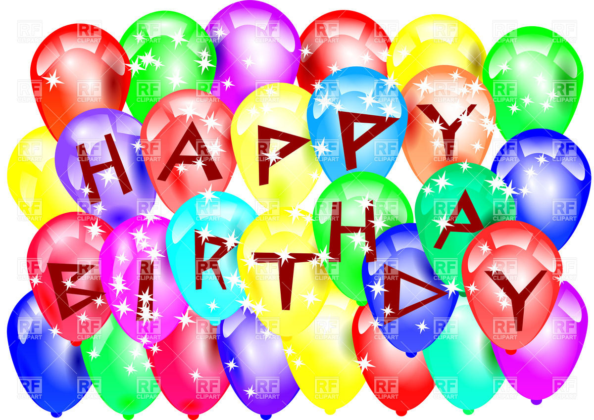 1200x849 Birthday Balloons Royalty Free Vector Clip Art Image