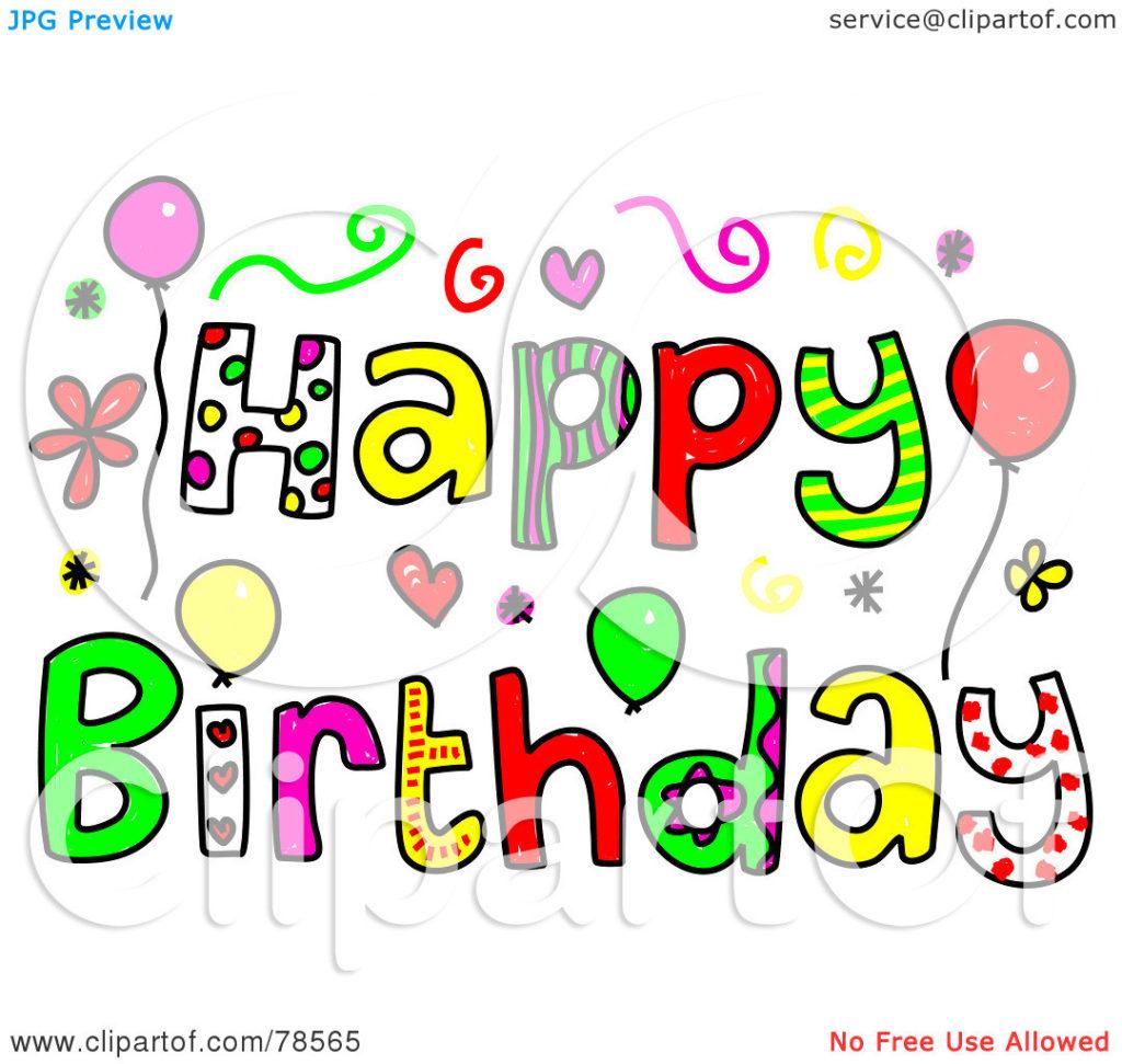 1024x971 Free Animated Happy Anniversary Clip Art
