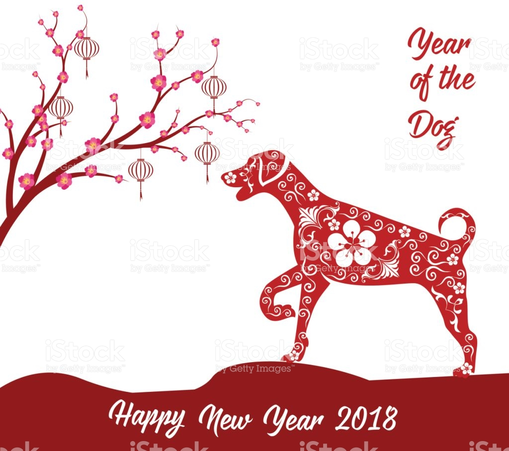 1024x908 Dog New Year Clip Art