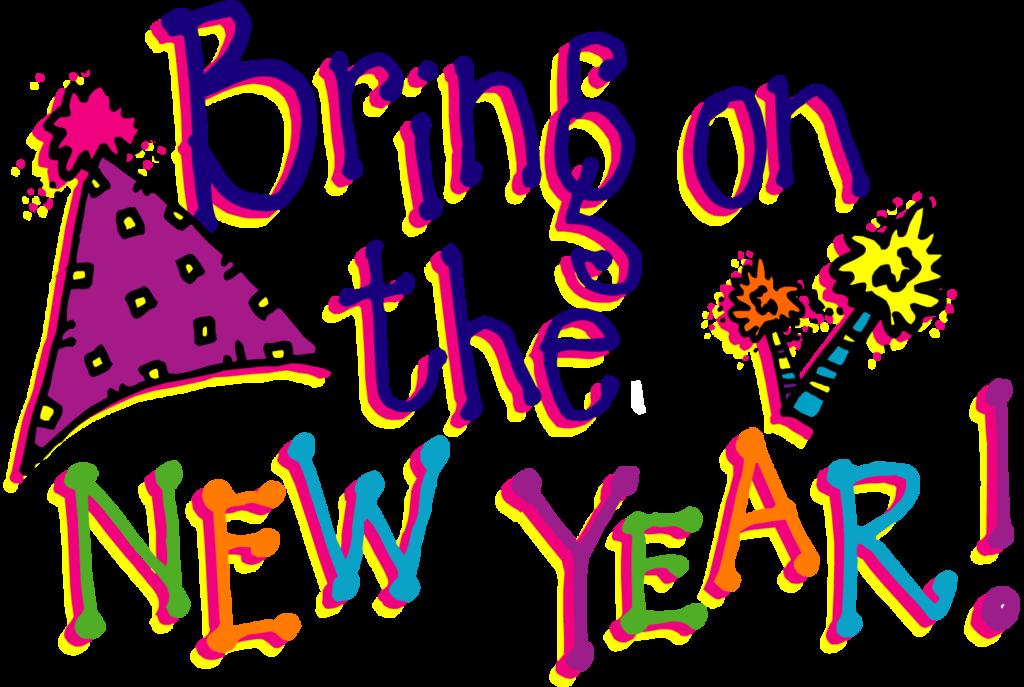 1024x687 Happy New Year Banner Clip Art 2018 (1)