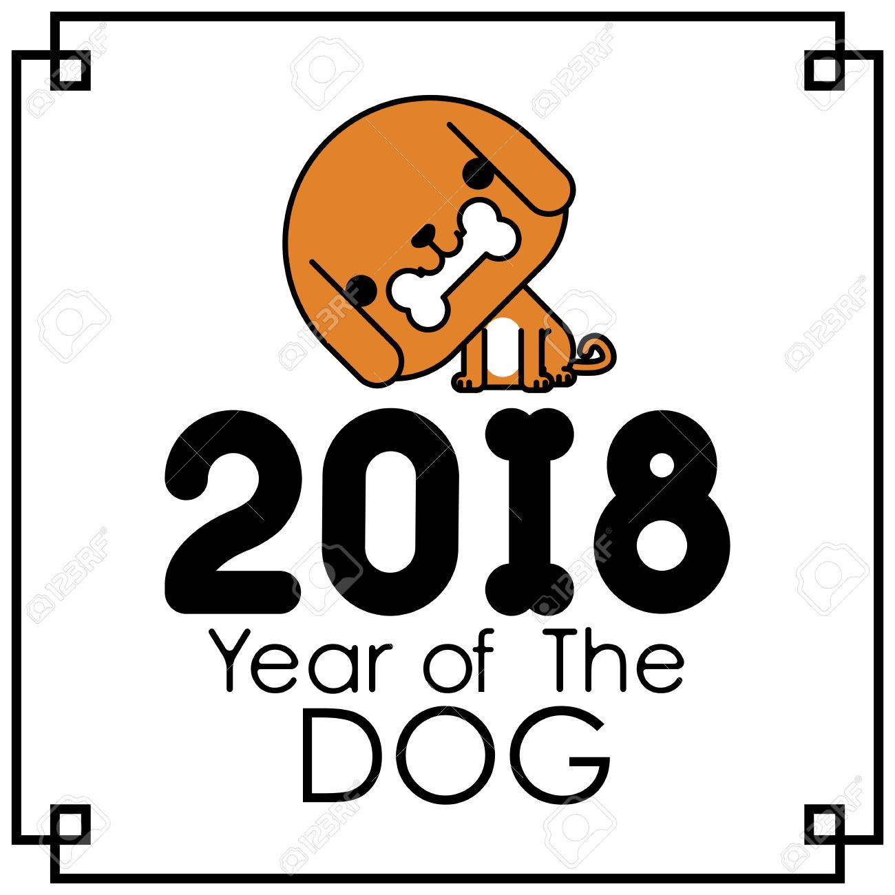 free clipart new year 2018