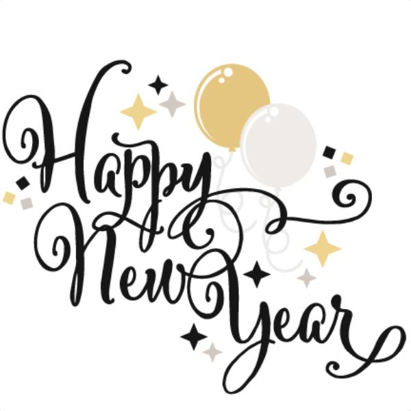 600x600 Animated Happy New Year 2018 Clipart Transparent Free