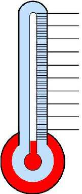 162x381 Fundraising Goal Thermometer Clipart