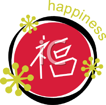 350x348 Chinese New Year Clip Art