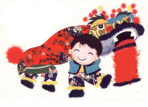 496x360 Chinese New Year Clip Art