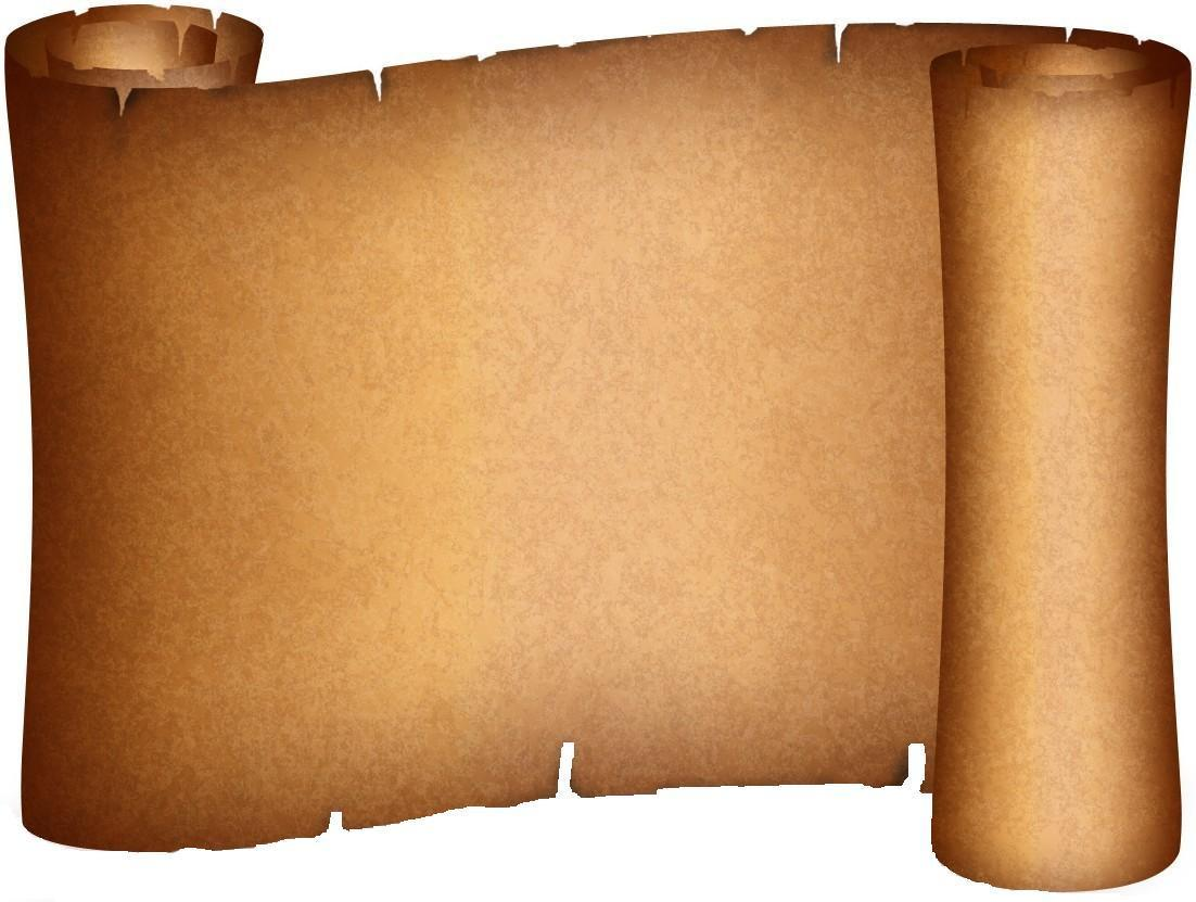 1102x831 Ancient Scroll Border Clipart