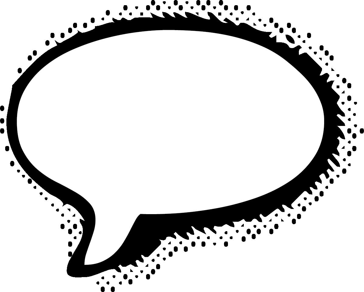 1196x960 Thought Bubble Blank Speech Bubble Clipart Kid 2