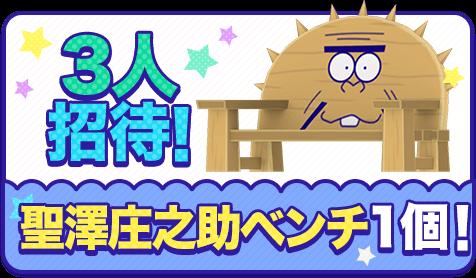 476x278 Shimamatsu