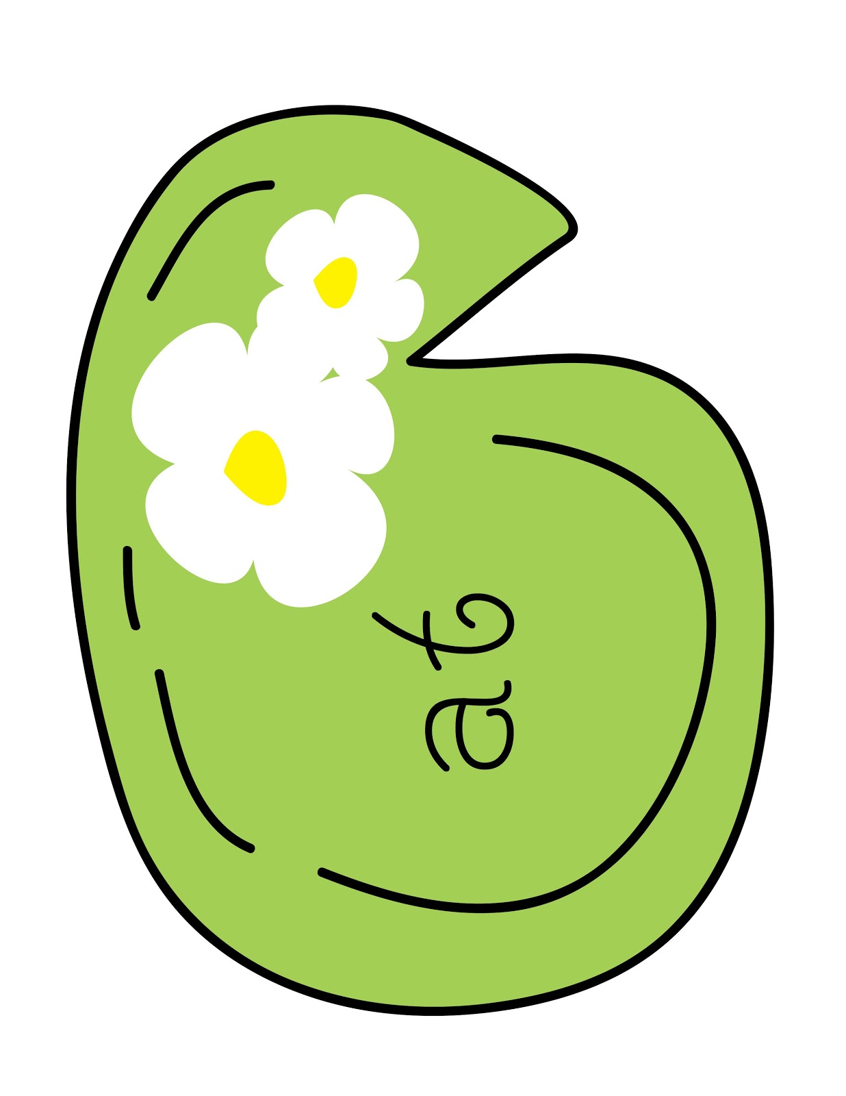 1236x1600 Lily Pad Clip Art Many Interesting Cliparts