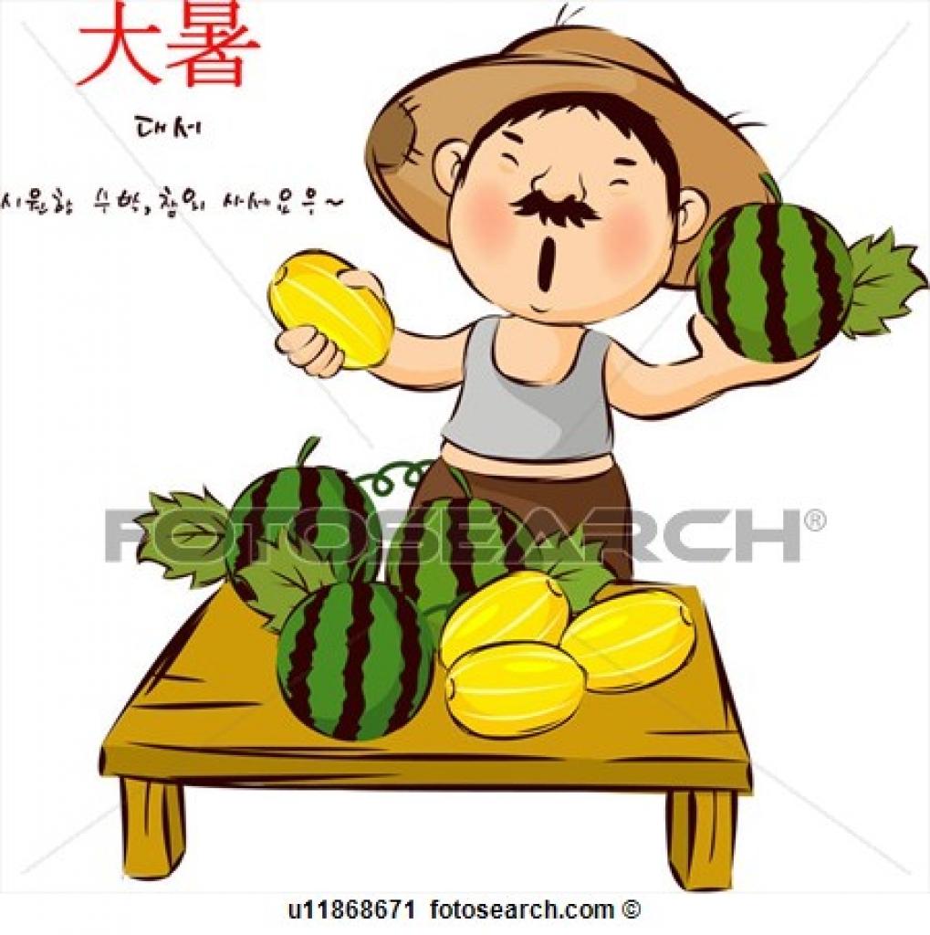 1019x1024 Fruit Seller Clipart 101 Clip Art