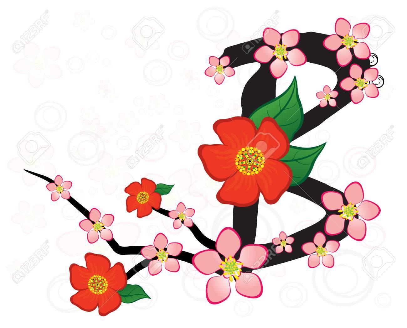 1300x1047 Alphabet With Gentle Sakura Flowers. Letter B Royalty Free