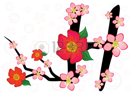 450x318 Alphabet With Gentle Sakura Flowers. Letter C Royalty Free