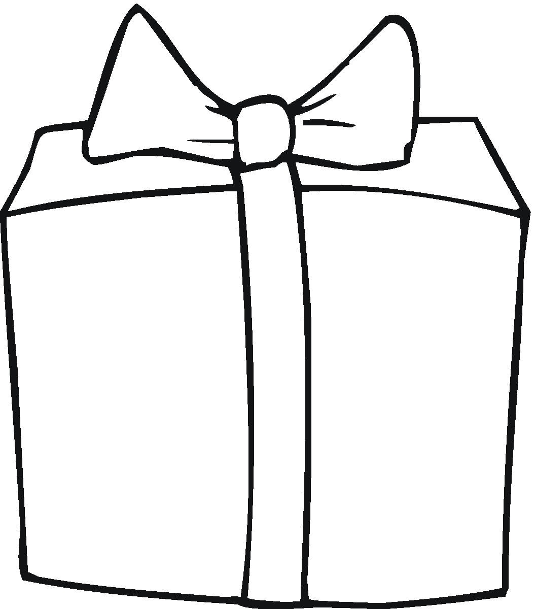 Gift Box Clipart | Free download best Gift Box Clipart on ClipArtMag.com