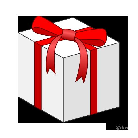 480x480 Clipart Gift Box