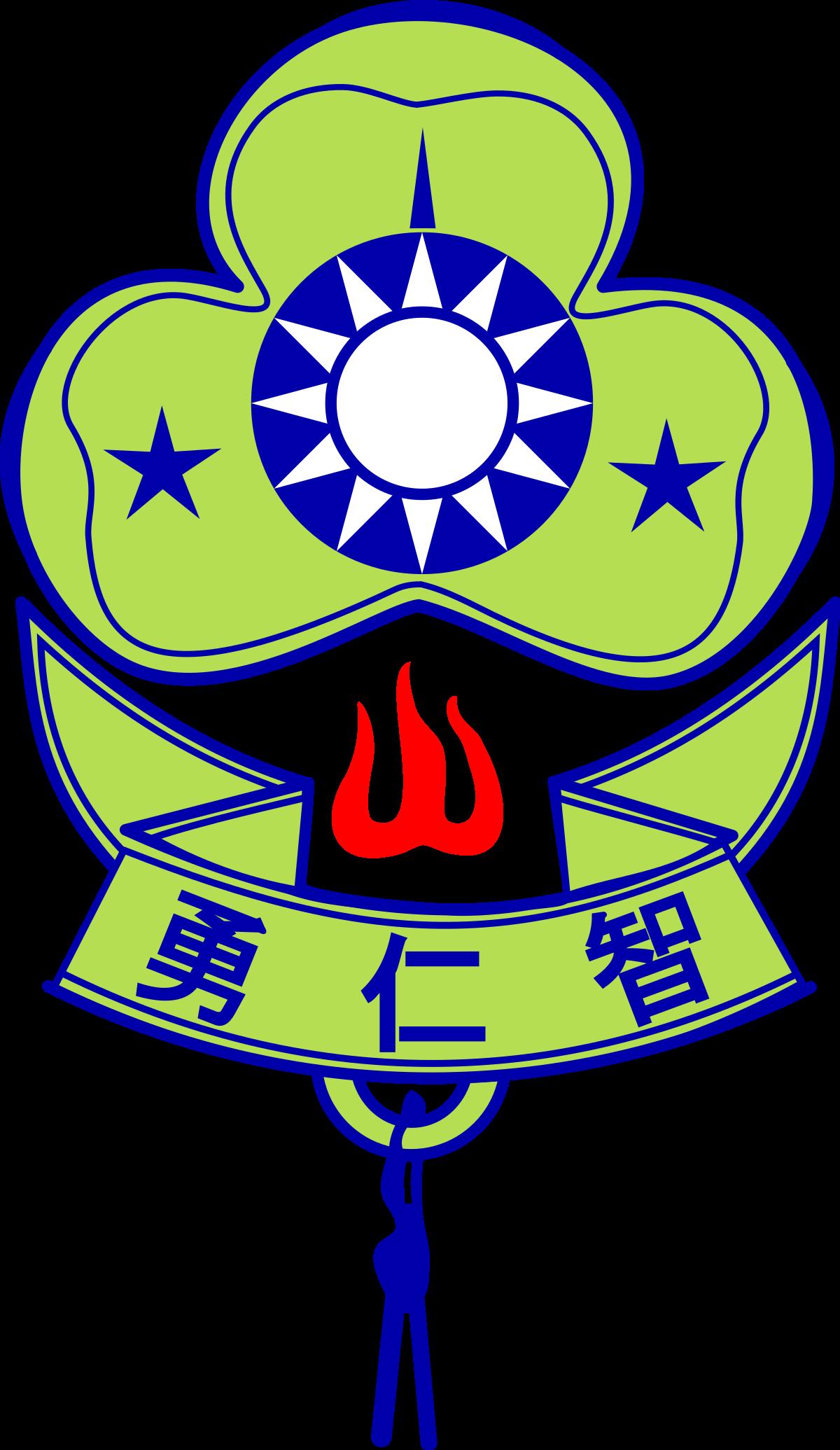 1200x2071 Girl Scouts Of Taiwan