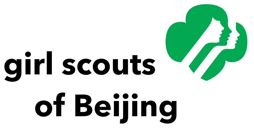 1063x543 Scouts Of Beijing