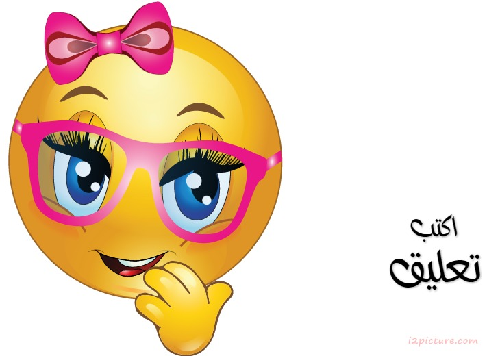 711x520 Face Girl Pink Glasses Postcard Template