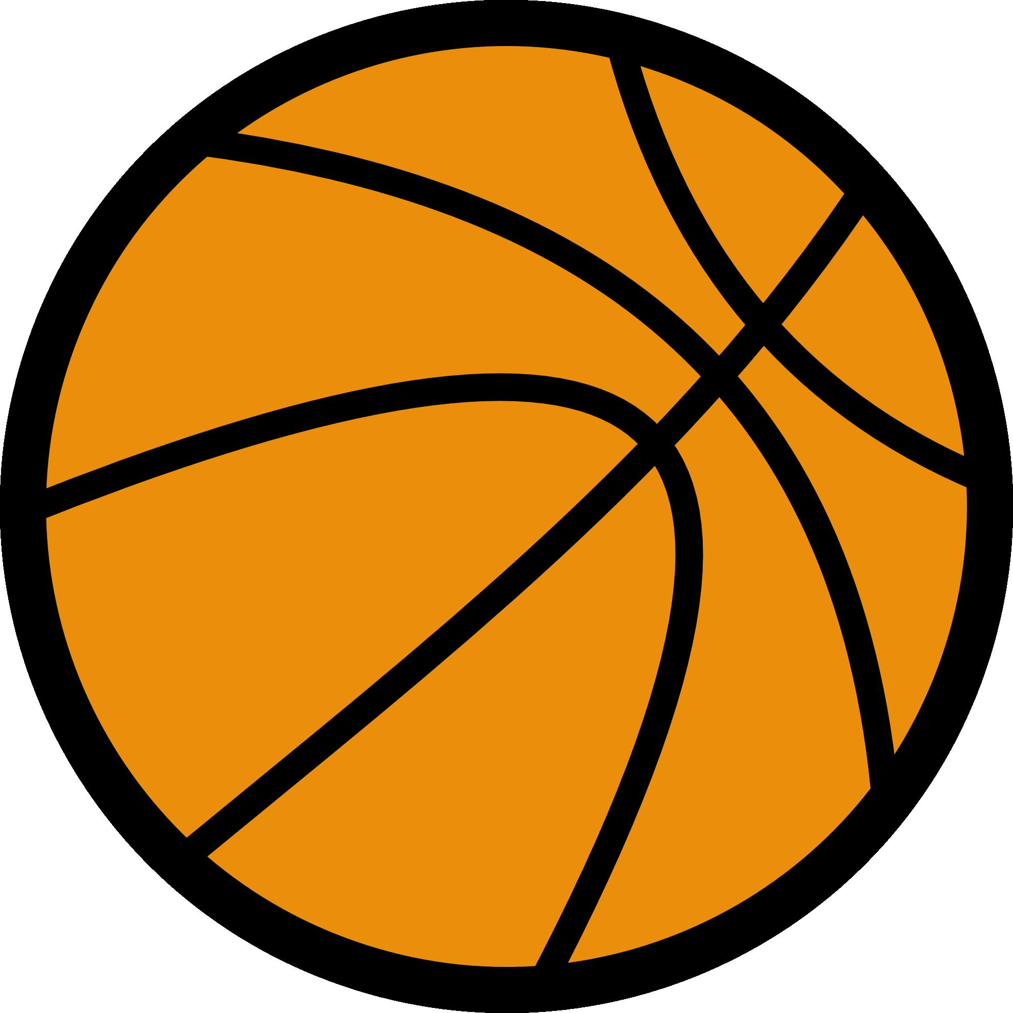 1979x1979 Girls Basketball Clipart Clipartmonk