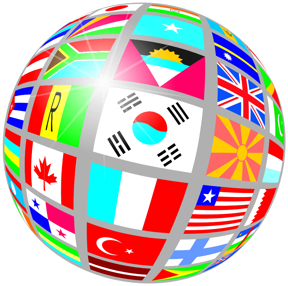 999x994 Globe Free To Use Clipart 2