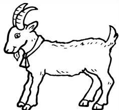 237x218 Free Goat Clipart 2