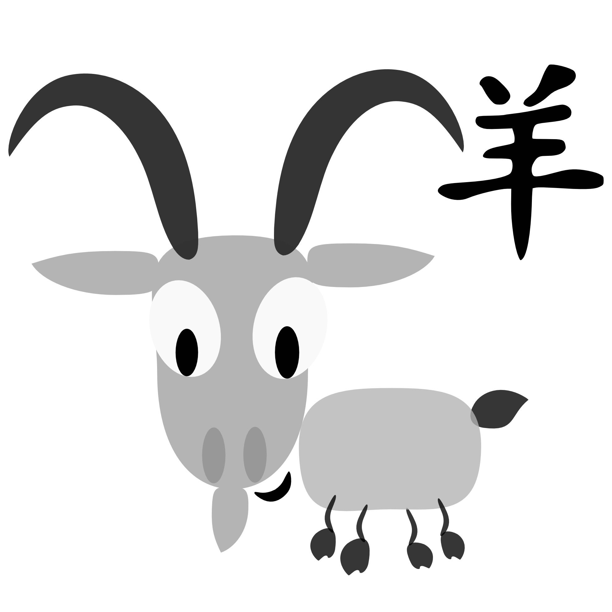 1979x1979 Chinese Horoscope Goat Sign Character Clipart Transparent Png