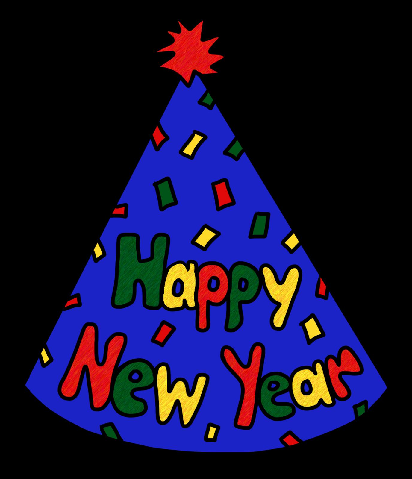 1376x1600 Clip Art By Carrie Teaching First December 2012