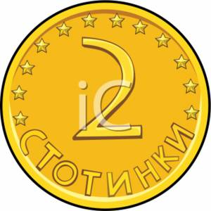 300x300 Clipart Of A Gold Coin