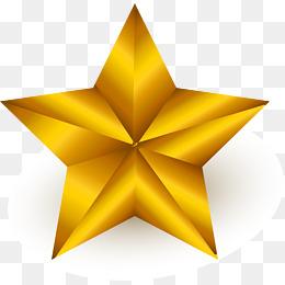 260x260 Golden Star, Starlight, Golden, Light Effect Png Image For Free