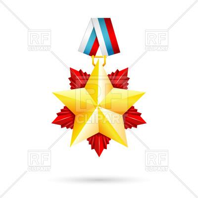 400x400 Russian Military Award