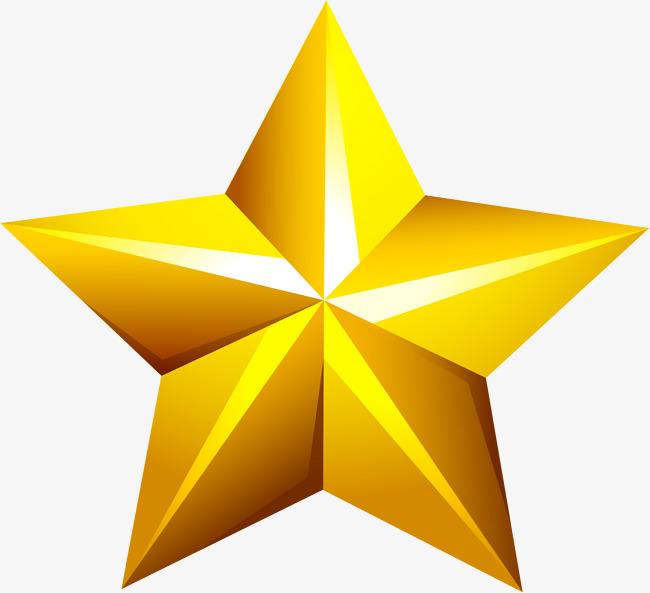 650x593 Golden Star, Beautiful Stars, Edges, Little Fresh Stars Png Image