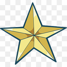 260x260 Golden Five Pointed Star, Vector Png, Stars, Yellow Star Png
