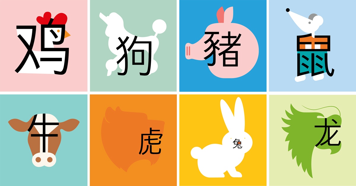 1200x627 The Surprising Influence Of The Chinese Zodiac