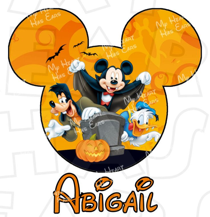 mickey thanksgiving clipart