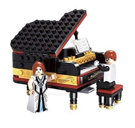 463x438 Ausini Grand Piano With Pianist Figure Building Bricks