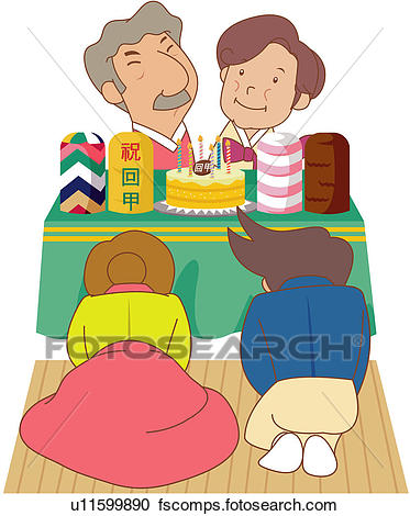 373x470 Clipart Of Banquet, Grandfather, Grandmother, Character, 60th