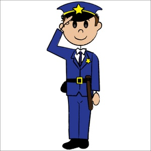 300x300 School Security Guard Clipart