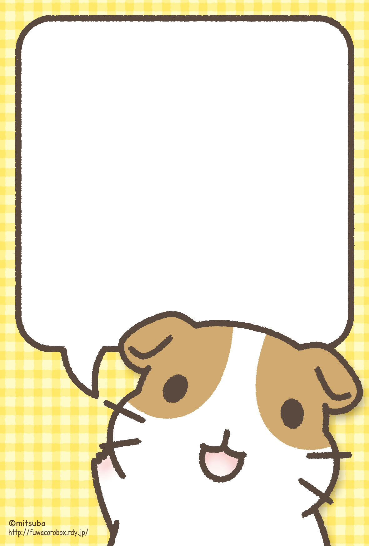 1181x1748 Hey! Crested Guinea Pig Postcard) [Guinea]piggies 3