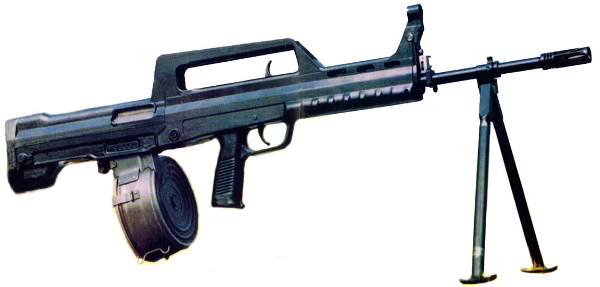 600x287 Machine Gun Clip Art