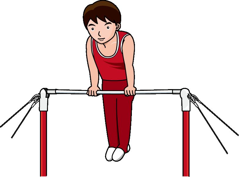 783x578 High Bar Gymnastics Clipart, Explore Pictures