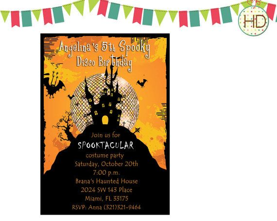 570x454 26 Best Halloween Invitations, Halloween Birthday Invitations