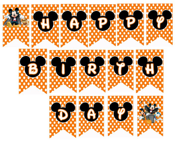 736x568 80 Best Halloween Invitations Birthday Party