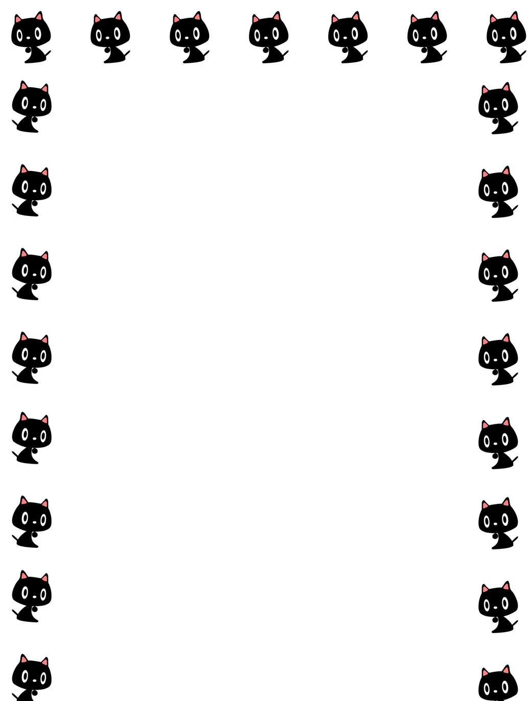 1037x1373 Dinosaur Border Paper Free Clipart Panda