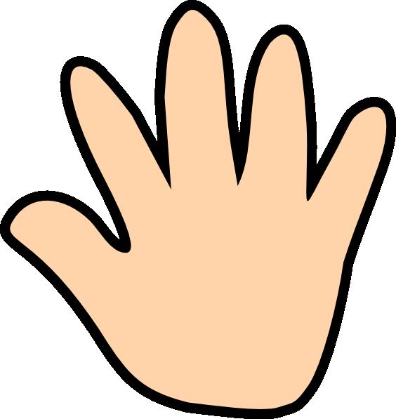 564x597 Skin Color Hand Print Clip Art