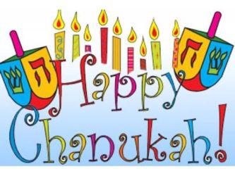333x250 Hanukkah Clipart Happy Hanukkah Clipart